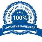 kontrol-kachestva1